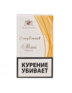 Сигареты Compliment 1 Slims