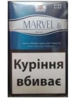 Сигареты Marvel Blue KS