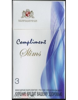 Сигареты Compliment 3 Slims